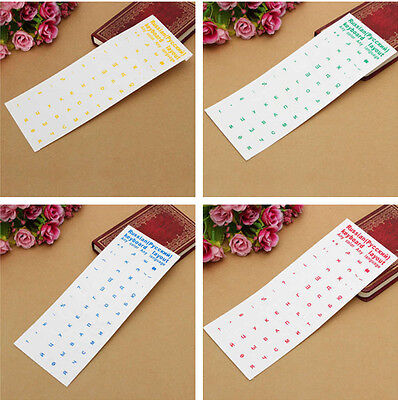 Russian Standard Alphabet Keyboard Stickers Non Fade Letters Transparent CA