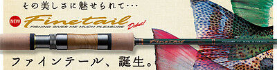 Major Craft Fine Tail Series Spinning Rod FTS 622 L (0696)