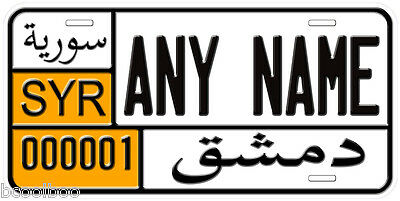 Syria Any Name Number Text Novelty Auto License Plate C01