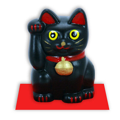 """Japanese 2""""H Black Clay Maneki Neko Lucky Happy Cat for Safety, Made in Japan"""