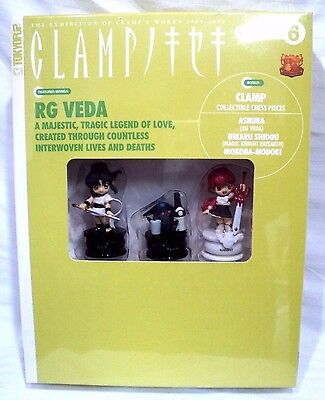 Clamp Collectable Chess Pieces Volume 6 with figurine BNIB