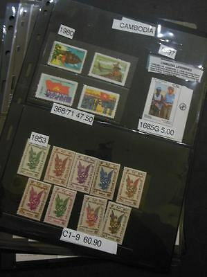 CAMBODIA : Nice group of all different Very Fine, MNH sets & S/S. Catalog $175.