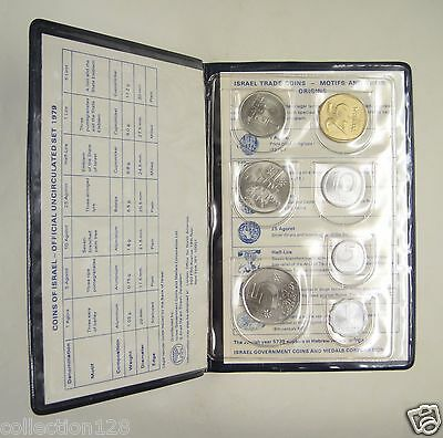 Israel coins set of 7 pieces 1979 with an album