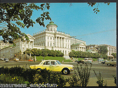 Russia Postcard - The Lenin Library in Moscow   MB2146