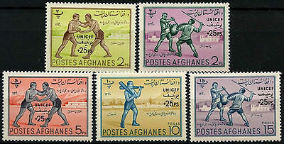 Afghanistan 1961 UNESCO Teachers Day MNH Set #D33268
