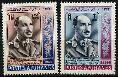 Afghanistan 1965 SG#557-8 Kings 51st Birthday MNH Set #D33265