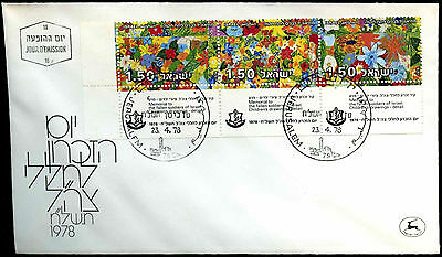 Israel 1978 Memorial Day FDC First Day Cover #C36996