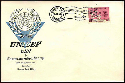 Burma 1961 UNICEF Day + 2nd Seap Games Back Stamps FDC First Day Cover #C36627