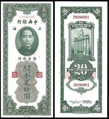 CHINA 20 customs gold units 1930 P 328 UNC OFFER !