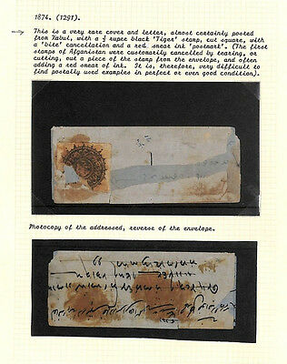 AQ6 1874 AFGHANISTAN Kabul. Rare cover and letter. ½R stamp