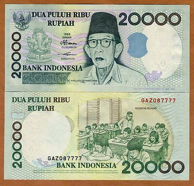Indonesia 20000 (20,000) Rupiah, 1998, P-138a, UNC   School children