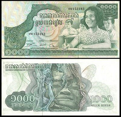 Cambodia 1000 RIELS Sign.13 ND 1973 P 17 UNC
