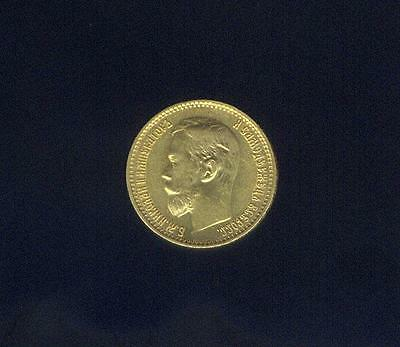 Russia, Choice Uncirculated 1899 Gold 5 Roubles of Nicholas II, Free USA Ship.