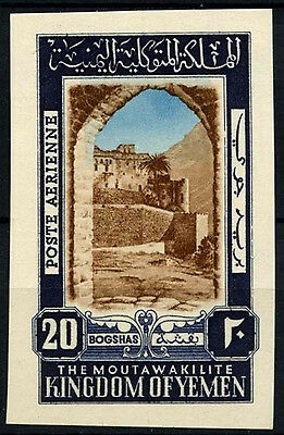 Yemen 1952 SG#97, 20b Palace Of The Rock Air MNH Imperf #D33824
