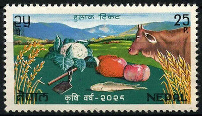 Nepal 1970 SG#248 Agricultural Year MNH #D33636