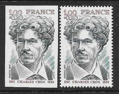 France 1977 1fr+20c Red Cross IMPERF Mint never hinged +  perf issue SG 2206