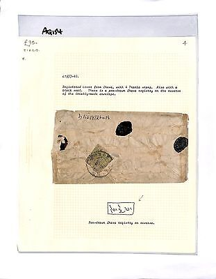 AQ154 c1933-40 TIBET Lhasa Registered Cover