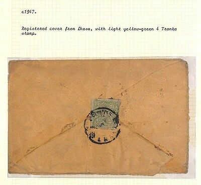 AQ155 c1947 TIBET 4 Tranka Primitive Issue *Lhasa* Registered Cover