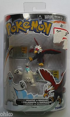 Pokemon Tomy 2-Pack Figures - Beartic Vs Braviary - Brand New & Sealed