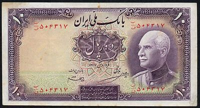 MIDDLE EAST - 1938 10 RIALS BANKNOTE *  aVF * P-33A * 1 *