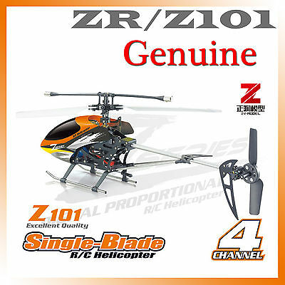 RC Helicopter 4Channel w/ Gyro Metal frame