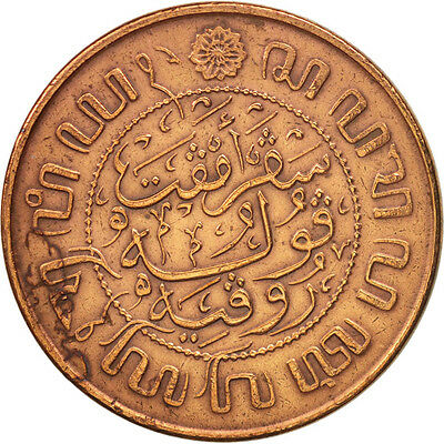 [#79939] NETHERLANDS EAST INDIES,Wilhelmina I,2-1/2 Cents,1945,KM 316