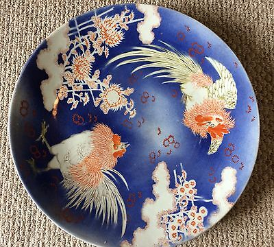 "Very Large Antique Japanese Chinese Imari Porcelain Charger Plate 18"" W"