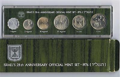 1976 Israel Official Mint Set - 6 Marked Uncirculated Coins + Coa + Case