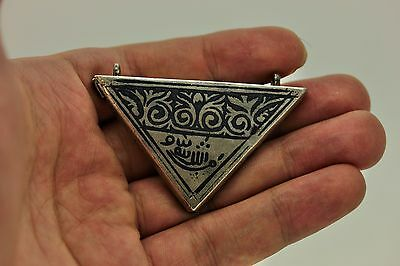 Antique Original Perfect Silver Niello Ottoman Islamic Written Necklase
