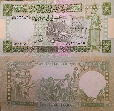 Syria 1991 5 Pound Uncirculated Banknote P-100 Bosra Theatre From A Usa Seller !