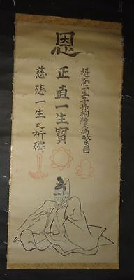 Japanese Edo Period Buddhist Hanging Scroll Shrine Calligraphy Kimono Sword Zen