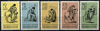 Suriname 1967 SG#606-610 Easter Charity MNH Set #D34420