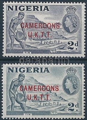 Cameroon stamp Definitive 2 stamps 1960 MNH Mi 4 Ab-Ac WS210674