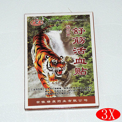 24 pcs Chinese Medical Plaster Tiger Pain Shoulder Patch Relief Health Care