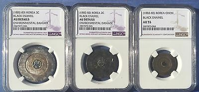 1882 Korea Chon set (1, 2 and 3 Chon) NGC