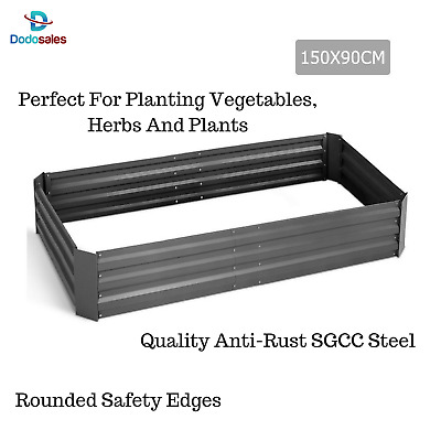 NEW Steel Raised Garden Bed Vegetable Patch Galvanised Planter Easy Set Up Grow