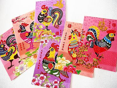 30X 2017 Rooster Chinese New Year Ang Pow Money Envelope Red Packet FREE SHIP B6