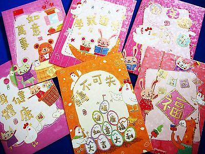 30X 2017 Rooster Chinese New Year Ang Pow Money Envelope Red Packet FREE SHIP D3