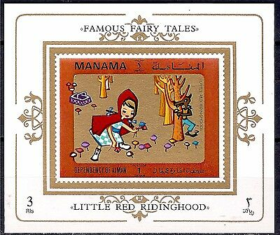 Manama 1972 Red Riding Hood Fairy Story Tales Wolf Animals Animation m/s MNH