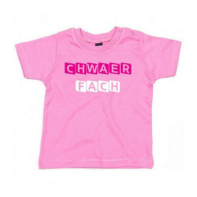 Baby Welsh Wales Chwaer Fach- LITTLE SISTER - T-SHIRT - New Bbay- St. Davids Day