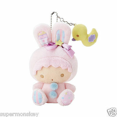 Sanrio Little Twin Stars Lala Easter Egg Plush Doll Keychain 293768