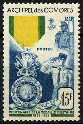 Comoro Islands 1952 SG#16 Military Medal MNH #D35371