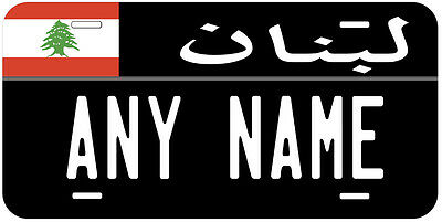 Lebanon Black Any Name Number Novelty Auto Car License Plate C02