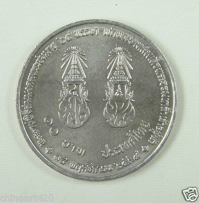 Thailand Commemorative Coin 10 Baht 1990 UNC 90th Birthday of the King/'s Mother