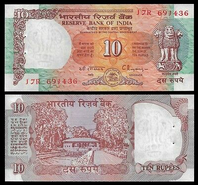 India 10 RUPEES ND 1992 Letter A Sign 87 P 88c UNC OFFER !