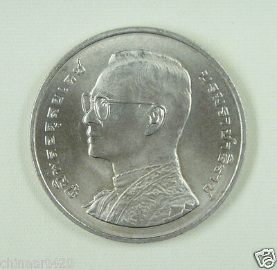 Thailand Commemorative Coin 20 Baht 1999 UNC, 72nd Birthday of the King