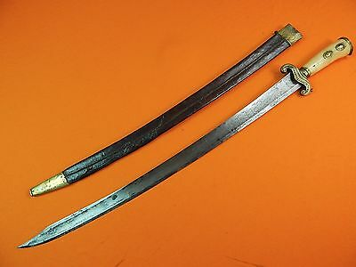 Antique French France 18 Century Hunting Engraved Sword Dagger Knife w/ Scabbard