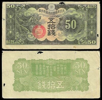 CHINA 50 SEN Military ND 1940 P M14 OFFER !