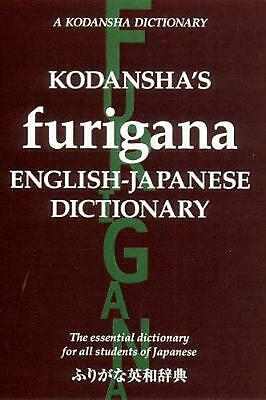 Kodansha's Furigana English-Japanese Dictionary by Masatoshi Yoshida (English) P