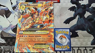 Carte pokemon promo geante pikachu ex full art xy124 xy - Carte pokemon geante ...